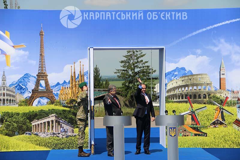 Безвізовий режим України з Євросоюзом офіційно запрацював