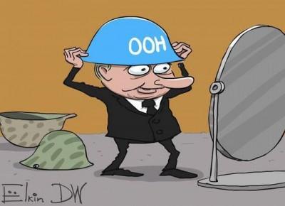 Порошенко надав Радбезу ООН докази присутності Росії наДонбасі