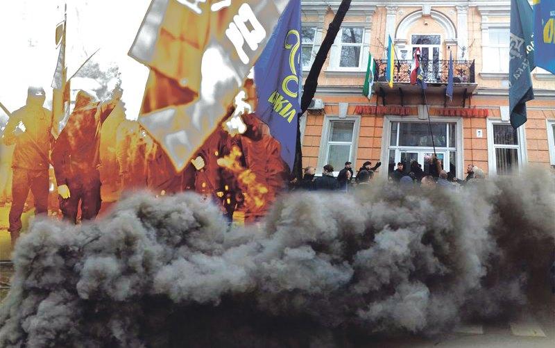 Поліція відкрила кримінальну справу щодо інциденту зугорським прапором уБереговому