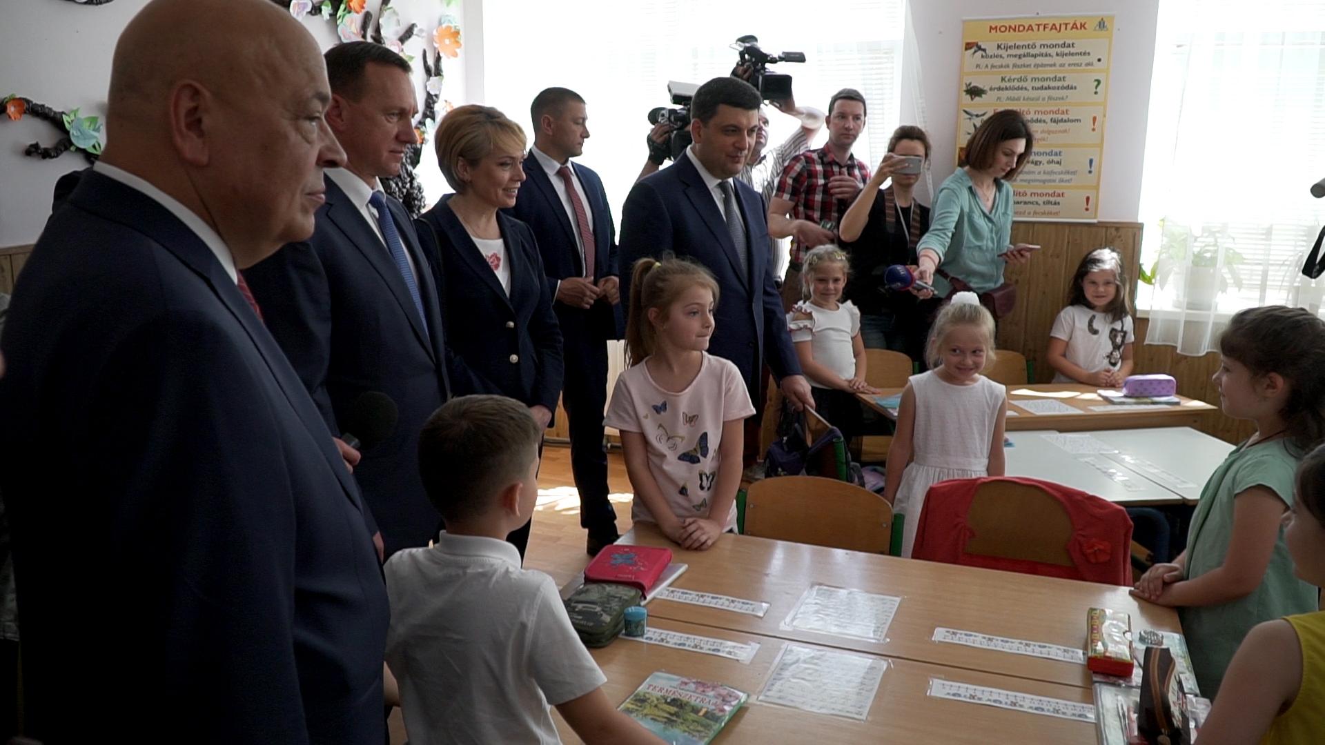 Візит Прем'єр-міністра України на Закарпаття: усі подробиці