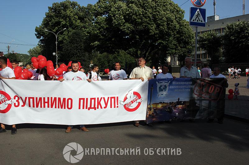 У Виноградові провели акцію проти підкупу виборців. ФОТО
